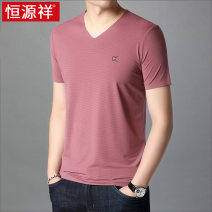 T-shirt Fashion City thin 165 170 175 180 185 hyz  Short sleeve V-neck easy daily summer youth routine Business Casual Summer 2020 Solid color Metal decoration nylon other No iron treatment Domestic famous brands Same model in shopping mall (sold online and offline)