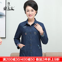 Middle aged and old women's wear Spring 2021 Denim blue L [recommended under 105 kg] XL [recommended 105-120 kg] 2XL [recommended 120-130] 3XL [recommended 130-145 kg] 4XL [recommended 145-160 kg] fashion shirt easy singleton  Flower and bird pattern 40-49 years old Cardigan moderate Polo collar