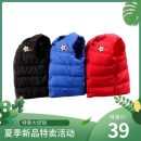 Vest neutral 120cm 130cm 140cm 150cm 160cm 90cm 100cm 110cm TAGA winter thickening Single breasted leisure time polyester fiber Solid color Polyester 100% TH4K0314 Class A other Cotton liner Winter of 2018 Chinese Mainland