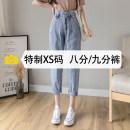 Jeans Autumn 2020 Light blue (8 points), light blue (9 points) XS,S,M,L,XL Ninth pants High waist Haren pants routine 18-24 years old Wash, zipper, button, multi pocket, metal decoration other light colour EM 51% (inclusive) - 70% (inclusive)