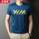 T-shirt Fashion City Royal blue dark green white black thin 165/84A 170/88A 175/92A 180/96A 185/100A 190/104A Beijirog / Arctic velvet Short sleeve Crew neck easy Travel? summer A09-21023 Other 100% youth routine Simplicity in Europe and America Iced silk Summer 2021 Alphanumeric printing