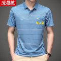 T-shirt Business gentleman Pink Lake blue gray blue routine 165/84A 170/88A 175/92A 180/96A 185/100A 190/104A Beijirog / Arctic velvet Short sleeve Lapel easy go to work summer F05-2188 Cotton 54% polyester 42% polyurethane elastic fiber (spandex) 4% middle age routine American leisure Cotton wool