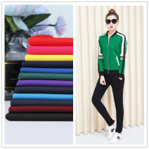 Fabric / fabric / handmade DIY fabric chemical fiber piece Solid color printing and dyeing clothing Others Bu said