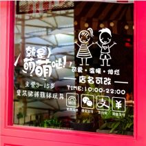 Wall stickers PVC Small, medium, large, extra large Flat wall sticker Waterproof wall sticker set restaurant 1 tablet Cartoon animation Simple and modern miller