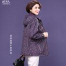 Windbreaker Spring 2021 L,XL,2XL,3XL,4XL,5XL violet Long sleeves commute zipper Hood routine Simplicity Mrs. Gump F0619 pocket 71% (inclusive) - 80% (inclusive) cotton nylon