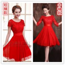 Dress / evening wear Wedding adult party company annual meeting performance Waist 120cm XXL XXL XS S ml XL Red short sleeve, red medium sleeve Chemical fiber Chiffon