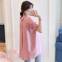Shirt / Chiffon Long sleeves GUI Yueer Pink (single piece) pink + light grey pant (suit) pink + dark grey pant (suit) pink + Black pant (suit) M L XL XXL Solid color Lapel Korean version spring and autumn