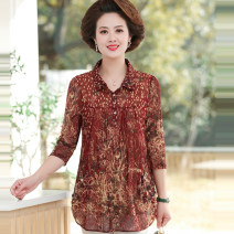 Middle aged and old women's wear Spring 2021, summer 2021 M,L,XL,XXL,XXXL,4XL,5XL,6XL commute T-shirt easy singleton  other 40-49 years old Socket thin Polo collar Medium length routine Muyang Diamond inlay silk 96% and above 3 / 5 sleeve Korean version