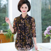 Middle aged and old women's wear Spring 2021, summer 2021 Green, blue, Navy, yellow, orange, rose M,L,XL,XXL,XXXL,4XL,5XL,6XL fashion shirt easy singleton  other 40-49 years old Socket thin Polo collar routine routine Muyang silk 96% and above three quarter sleeve