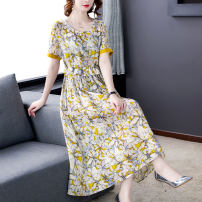 Dress Summer 2021 Lemon yellow S M L XL 2XL 3XL Mid length dress singleton  Short sleeve commute Crew neck Decor Socket routine 40-49 years old Binderman Korean version More than 95% other Other 100% Pure e-commerce (online only)