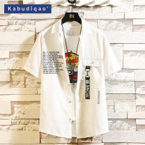 shirt Youth fashion Kabudlqao / Cappuccino M L XL 2XL 3XL XXXL XXXXL XXXXXL 4XL 5XL Black and white Thin money Pointed collar (regular) Short sleeve easy Other leisure summer DS001C517 Large size Cotton 95% polyethylene terephthalate (polyester) 5% tide 2019 Letters / numbers / characters oxford