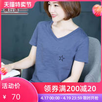 T-shirt White black apricot Fuchsia grey blue M L XL 2XL 3XL 4XL Summer 2021 Short sleeve V-neck easy Regular routine commute cotton 96% and above 30-39 years old Simplicity literature Solid color matching of geometric pattern Crosswalk T992 Stitching embroidery Cotton 100%