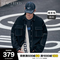 Jacket Peacebird Youth fashion Black (loose) black 1 (loose) black 2 (loose) black 3 (loose) black 4 (loose) Black 5 (loose) Black 6 (loose) S M L XL XXL XXXL XXXXL thick easy Other leisure winter BWBC94152 Wool 86.1% polyamide 13.9% Long sleeves Wear out Lapel tide teenagers lengthen Single breasted