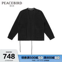 T-shirt / sweater Peacebird Fashion City black S M L XL XXL XXXL XXXXL routine Cardigan V-neck Long sleeves spring easy Polyacrylonitrile 71.3% wool 28.7% Chinese style youth Plants and flowers Spring 2021 Regular wool (10 stitches, 12 stitches) other Sticking cloth