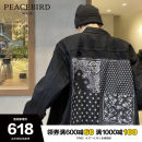Jacket Peacebird Fashion City black S M L XL XXL XXXL XXXXL routine easy Other leisure spring B2BJB1173 Cotton 82.6% polyester 17.4% Long sleeves Wear out Lapel youth routine Single breasted Cloth hem Spring 2021 Assembly Hidden thread patch bag Same model in shopping mall (sold online and offline)