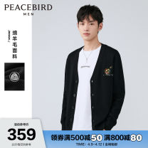 T-shirt / sweater Peacebird Fashion City Black 1 Black S M L XL XXL XXXL XXXXL routine Cardigan V-neck Long sleeves BWEAB1F02 spring Straight cylinder 2021 Pan 77% wool 23% leisure time tide youth routine Plants and flowers Spring 2021 wool blend  Pure e-commerce (online only) 30% and below