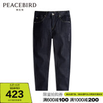 Jeans Fashion City Peacebird XXL XXXL XXXXL S M L XL Blue 2 routine Regular denim B2HAA4E34 trousers Cotton 100% winter youth middle-waisted Loose straight tube tide 2020 Straight foot zipper Winter 2020 cotton Same model in shopping mall (sold online and offline)