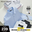 shirt Fashion City Peacebird S M L XL XXL XXXL XXXXL Black white blue black 1 Gray 2 Pink Gray 1 Blue 1 routine Pointed collar (regular) Long sleeves standard Other leisure autumn BWCA94108 youth Cotton 100% Business Casual 2020 Solid color Autumn 2020 No iron treatment cotton More than 95%