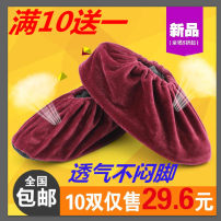 shoe cover Average size 003 Yijia Zero point eight Zero point one