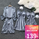 Pajamas / housewear set female Other / other M. L, XL, collection and purchase - 2 pairs of free bra pads, free try on, free freight insurance, 2 sets of the whole store minus 5 yuan cotton camisole sexy Leisure home summer Thin money V-neck Solid color shorts Socket youth rubber string lace