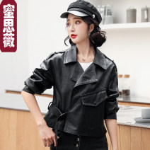 leather clothing Missway Autumn 2020 M L XL black have cash less than that is registered in the accounts Long sleeves easy commute tailored collar other raglan sleeve other pocket 25-29 years old 51% (inclusive) - 70% (inclusive) Other 100% Pure e-commerce (online only)