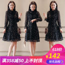 Dress Spring of 2018 Black Long Sleeve Black Short Sleeve SMLXLXXL Mid length dress singleton  Long sleeves commute stand collar middle-waisted Decor Socket A-line skirt other Others 25-29 years old Type A Elegantly Korean version Bow printing 18FL1816 Chiffon Polyester 100%