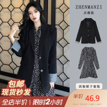 Women's large Autumn 2020 Dress Two piece set Sweet easy moderate Cardigan Long sleeves Broken flowers other routine puff sleeve 7-15C8563 Zhenmanzi 18-24 years old Bandage Short skirt Polyester 100% Pure e-commerce (online only) Ruffle Skirt Lotus leaf edge college