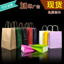 Gift bag / plastic bag Zhongli 21 * 11 * 27 (100 pieces) Light green, dark blue, white, black, cattle hide, dark green, light blue, magenta, light purple, dark red, bright yellow
