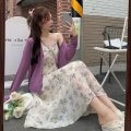 Fashion suit Spring 2021 Average size Purple cardigan, floral suspender skirt 18-25 years old Other / other 0326Y 31% (inclusive) - 50% (inclusive)