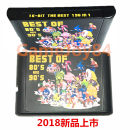 Home game / PS3 / Wii / XBOX GameJoy Standard configuration of single machine Chinese Mainland black nothing
