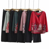 Women's large Autumn 2020 red , Pink , blackish green , Light green Large XL, large XXL, large XXL, large XXXXL, large XXXXL T-shirt Two piece set commute moderate Socket Long sleeves Korean version cotton Three dimensional cutting qyx ---- nine hundred and eighty 25-29 years old Ninth pants