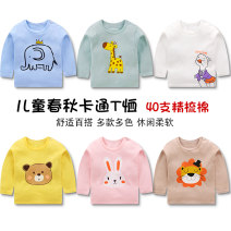 T-shirt Beyonce 80cm (single shoulder button) 90cm 100cm 110cm 120cm neutral spring and autumn Long sleeves Crew neck leisure time No model nothing cotton Cartoon animation Cotton 100% Class A other Autumn of 2019 12 months, 9 months, 18 months, 2 years, 3 years, 4 years Chinese Mainland Jieyang City