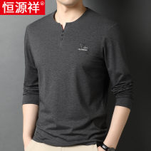 T-shirt Fashion City Blue grey black thin 165 170 175 180 185 hyz  Long sleeves V-neck standard Other leisure spring 21HYX -- fifty-five thousand one hundred and eighty-seven Cotton 93.6% polyurethane elastic fiber (spandex) 6.4% middle age routine Business Casual Cotton wool Spring 2021 Solid color