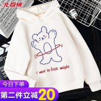 Sweater / sweater Beijirog / Arctic velvet female 110cm 120cm 130cm 140cm 150cm 160cm 165cm spring and autumn No detachable cap leisure time Socket Thin money There are models in the real shooting cotton Cartoon animation Cotton 84% polyester 16% bejirog050477 Class B Cotton liner Spring 2021