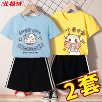 suit Beijirog / Arctic velvet 110cm 120cm 130cm 140cm 150cm 160cm 165cm female summer motion Short sleeve + pants 4 pieces or more Thin money There are models in the real shooting Socket nothing Cartoon animation cotton children Giving presents at school bejirog2020A67 Class B Cotton 100% Summer 2021