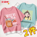 T-shirt Beijirog / Arctic velvet 110cm 120cm 130cm 140cm 150cm 160cm female summer Short sleeve Crew neck leisure time There are models in the real shooting nothing cotton Cartoon animation Cotton 100% TUS102442 Class B Sweat absorption Summer 2021 Chinese Mainland