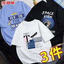 T-shirt Beijirog / Arctic velvet 110cm 120cm 130cm 140cm 150cm 160cm 165cm male summer Short sleeve Crew neck motion There are models in the real shooting nothing cotton Cartoon animation Cotton 100% bejirog022652 Class B Sweat absorption Summer 2021 Chinese Mainland