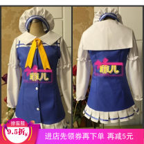 Cosplay women's wear suit goods in stock Over 8 years old comic L,M,S,XL Phil Chinese Mainland