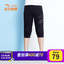 trousers Anta male 130cm140cm150cm160cm165cm170cm summer Cropped Trousers motion There are models in the real shooting Sports pants middle-waisted