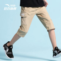 trousers Anta male 130cm 140cm 150cm 160cm 165cm 170cm Dream black-4 light brown-3 sea feather blue-2 romance purple-1 summer Cropped Trousers leisure time Official pictures Sports pants Leather belt middle-waisted Don't open the crotch Summer 2020 Chinese Mainland Fujian Province Quanzhou City