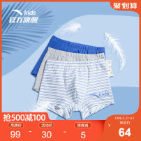 underpants cotton Anta Cotton 94.5% polyurethane elastic fiber (spandex) 5.5% Four seasons male 6 years old, 7 years old, 8 years old, 9 years old, 10 years old, 11 years old, 12 years old, 13 years old and 14 years old Expel dampness and absorb sweat Spring 2021