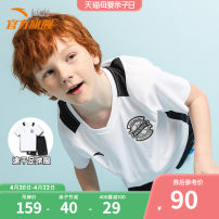 suit Anta 130cm 140cm 150cm 160cm 165cm 170cm male summer motion Short sleeve + pants 2 pieces routine There are models in the real shooting Socket nothing Solid color blending children Learning reward Polyester 100% Summer 2020 Chinese Mainland Fujian Province Quanzhou City
