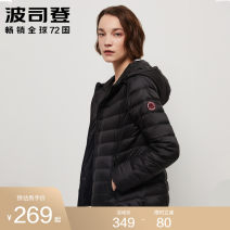 Down Jackets Summer of 2019 Bosideng / bosden Grey duck down 90% have cash less than that is registered in the accounts Long sleeves Thin money zipper Hood commute routine Straight cylinder Solid color Below 100g Simplicity 25-29 years old 96% and above nylon Memory fabric