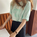T-shirt Yellow, green, white Average size Summer 2021 Short sleeve Crew neck easy Medium length routine commute other 30% and below 18-24 years old Korean version youth letter printing