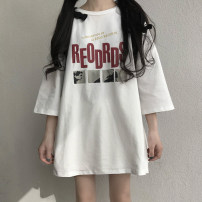 T-shirt White, black, army grey Average size Spring 2021 Short sleeve Crew neck easy Medium length routine commute other 30% and below 18-24 years old Korean version youth letter printing