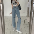 Jeans Summer 2021 blue S,M,L trousers High waist Wide legged trousers routine 18-24 years old other 30% and below