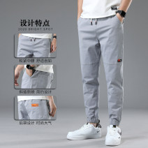 Casual pants Others Youth fashion routine trousers Other leisure Self cultivation Micro bomb spring youth tide 2021 middle-waisted Little feet Cotton 97% polyurethane elastic fiber (spandex) 3% Sports pants Pocket decoration No iron treatment Solid color Sweat cloth cotton cotton More than 95%