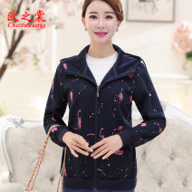 Middle aged and old women's wear Spring 2021 L XL 2XL 3XL 4XL fashion Sweater / sweater easy singleton  Decor 40-49 years old Cardigan moderate Hood routine routine The clothes of Europe pocket other Other 100% 96% and above Pure e-commerce (online only) zipper