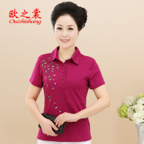 Middle aged and old women's wear Summer 2021 fashion T-shirt easy singleton  Decor 40-49 years old Socket thin Polo collar routine routine OZS15XBS039 The clothes of Europe Embroidery cotton Cotton 95.5% polyurethane elastic fiber (spandex) 4.5% 96% and above Pure e-commerce (online only)