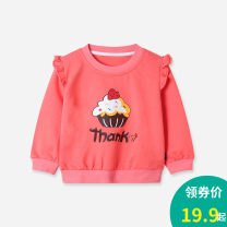 Sweater / sweater singbail V0576 red v0578 watermelon red v0496 black v0592 red v0592 black v0592 navy blue v0604 red v0604 ginger yellow v0595 red v0595 black male 80cm 90cm 100cm 110cm 120cm 130cm 140cm 150cm spring and autumn nothing leisure time Socket routine No model other Cotton 100% V0398